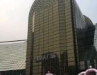 星海婚庆广场婚礼主题酒店