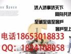 菏泽注册公司地址挂靠工商代办出口退税一站式会计服务