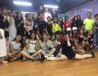三乡专业舞蹈培训来舞678舞蹈培训