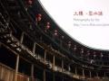 3月假期¥288漳州浪漫古镇云水瑶,跟着《爸爸