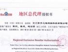 常州青之峰百度代理商专业网站建设百度推广