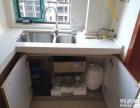 益阳市净水器滤芯批发更换,净水器维修