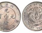 北京古董古玩专业交易平台提供优质的现场鉴定评估交易渠道服务