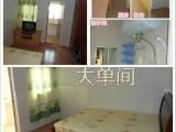 机场路 创利公寓 2室 1厅 60平米 整租