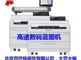 Betcolor激光大幅面工程机 蓝图机 扫描复印一体机 高速出