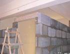 专业贴地砖 浇地坪 土建 砌墙 可包工包料