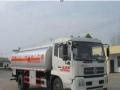 国四12吨东风多利卡加油车厂家直销,价格优惠