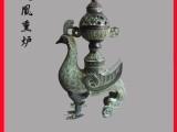 凤凰熏炉凤鸟熏 鸟尊青铜器仿古工艺品摆件古玩收藏商务礼品