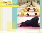 福建省内瑜伽培训首选品牌-葆姿舞蹈专注培养教练人才
