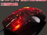 买就优惠 正品黑爵Q7自定义游戏鼠标 有线USB鼠标 LOL电竞