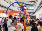 北京气球小丑,北京气球布置,宝宝宴