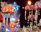 大连婚庆礼仪价格经济实惠 服务质量好 口碑佳绩