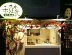 欧洲城内环 小吃店