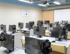 大连开发区天阳学校办公软件培训与学习