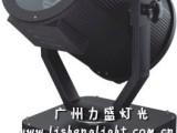 广州力盛厂家直销2000W户外防水星空扫描探照灯空中大炮