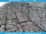 湖南护岸防洪雷诺护垫 护坡格宾石笼网厂家现货供应