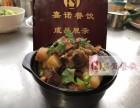 黄焖鸡米饭加盟 黄焖鸡米饭盖浇饭培训学习