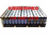 嘉定区UPS电瓶回收价格..嘉定区蓄电池回收公司