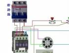 电工高级技师灯具安装,线路维修改造