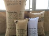 貨柜集裝箱填充充氣袋