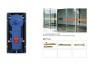 海淀区维修电动门 安装玻璃门厂家