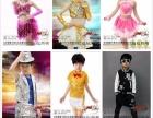 北京晚礼服出租/礼仪服装/舞蹈服装/化妆造型/儿童
