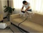 拱墅区专业清洗公司 服务地毯清洗 沙发清洗 窗帘清洗