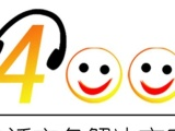 武汉企业400电话办理,武汉400电话办理功能有通话录音功能