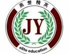 精英教育韩语培训