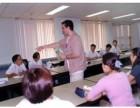 白云英语培训学校,零基础英语培训哪里好