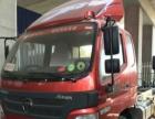 专业批发各品牌货车价格全国