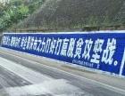 西双版纳虹宇广告承接各类广告业务