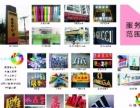 大型店招、楼顶广告、工程围墙设计与施工