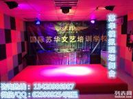 深圳南山去哪里学DJ打碟环境好教学好学习DJ打碟是苏华学校