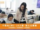 苏州初三化学补习班 一对一辅导的费用