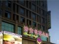 九江诗安国际母婴会所