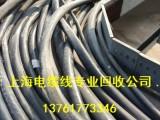 回收电缆线旧电缆线回收上海二手电缆线回收