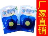 厂家直销喜鹊 固体马桶洁厕剂 蓝泡泡洁厕
