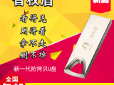 中国品牌新篇章,广州极智信息解读课件防拷贝