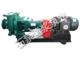 泥浆泵,4寸泥浆泵,泥浆泵使用说明