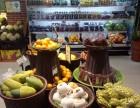 水果加盟朝阳产业持续盈利
