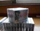 初中英语磁带(99年左右的)