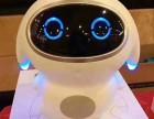 美颜秘笈厚厚熊智能机器人怎么样?有什么功能?多少钱?