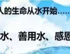 金科伟业(中国)有限公司