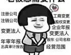 天津东丽虚拟房号有吗