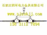 河北炮筒光纤接头盒 OPGW光缆专用接头盒塔用 电力金具厂家