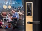 指纹锁 玻璃门锁 电子密码锁