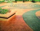 成都透水混凝土增强剂厂家 佳境生态 透水沥青