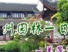 2人优惠20元,上海到杭州千岛湖苏州三日游480元