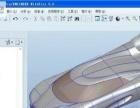 东莞CAD设计高级培训三维绘图设计培训